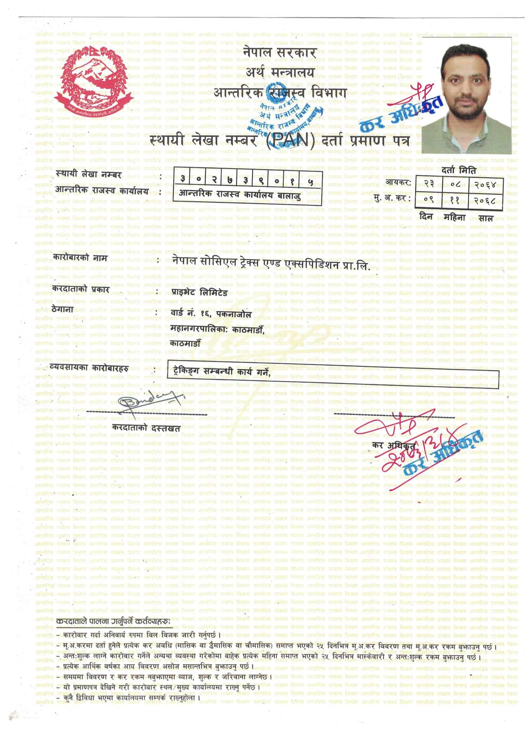 Nepal Gov. Tax Registration